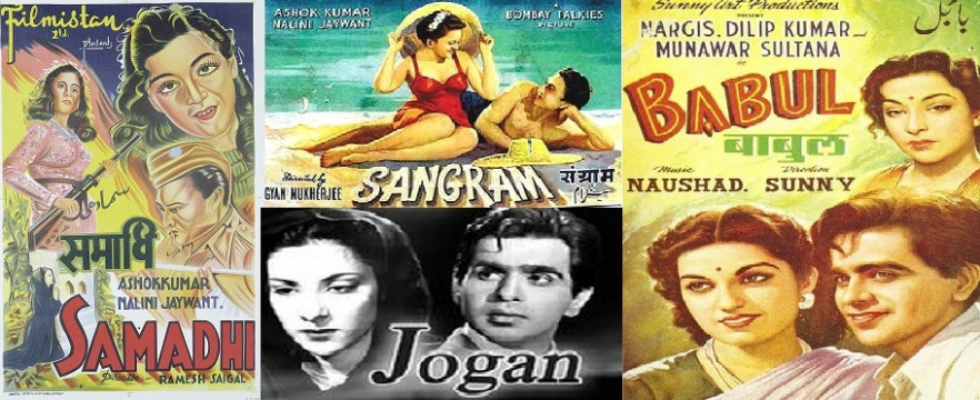 Old Hindi Movies 1950 | 1950 Bollywood Movies List ...