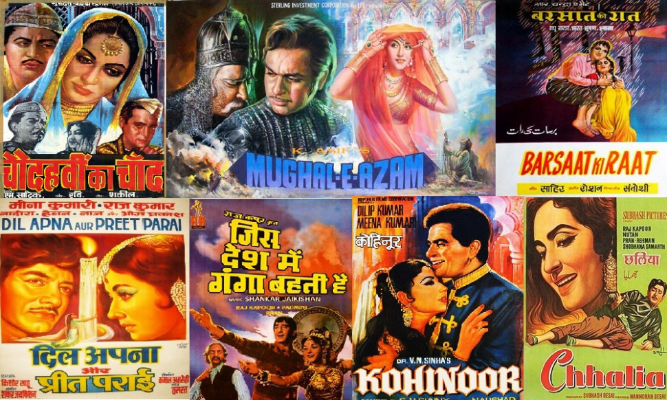 Old Hindi Movies List 1960 | Super Hit Bollywood Films Of ...