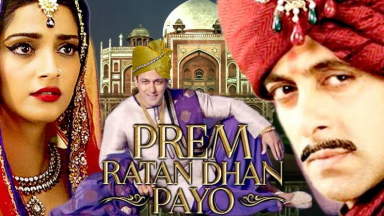 PRDP Total First Day Collection | Prem Ratan Dhan Payo ...