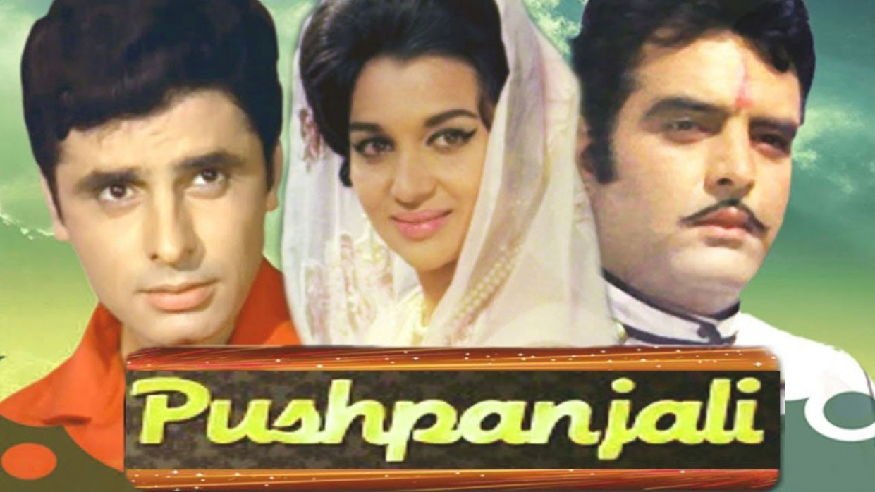 Pushpanjali || Classic Hindi Movie || Bollywood Movie ...