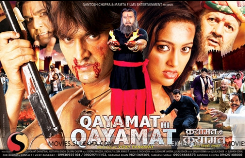Qayamat hi Qayamat hindi movie | Daily News Update