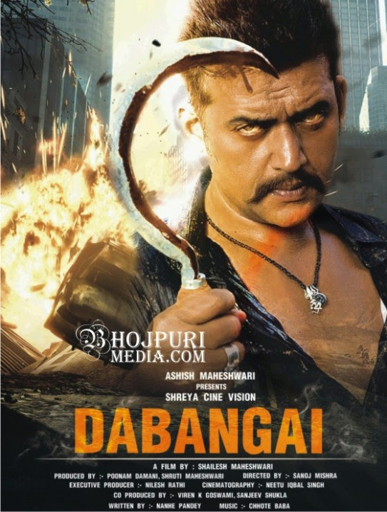 Ravi Kishan Upcoming Movies List 2016, 2017 Release Dates ...