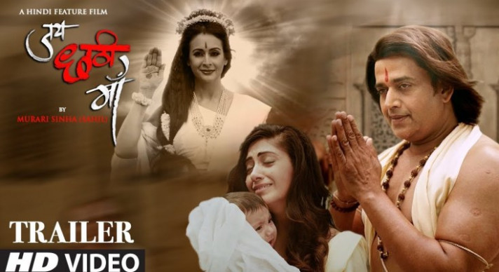 Ravi Kishan Upcoming Movies List 2019, 2020 Release Dates ...