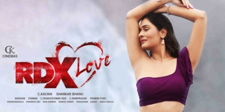 RDX Love Telugu Movie Preview cinema review stills gallery ...