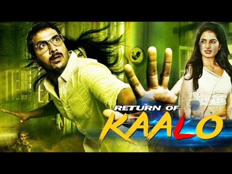 Return Of Kaalo (2016) Horror Hindi Movie | Full Hindi ...