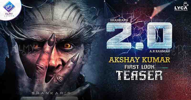 Robo 2.0 OR Enthiran 2.0 first look teaser released ...
