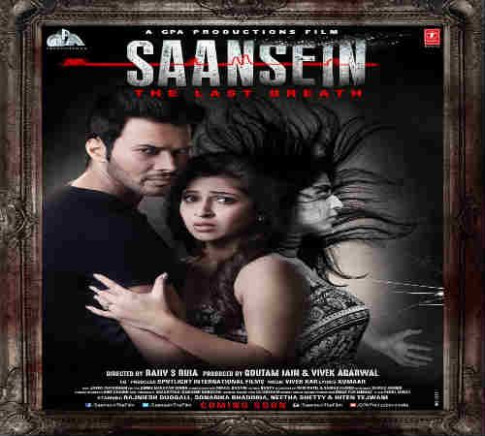 Saansein 2016 full hindi movie, 2016 hindi movies hd, full ...
