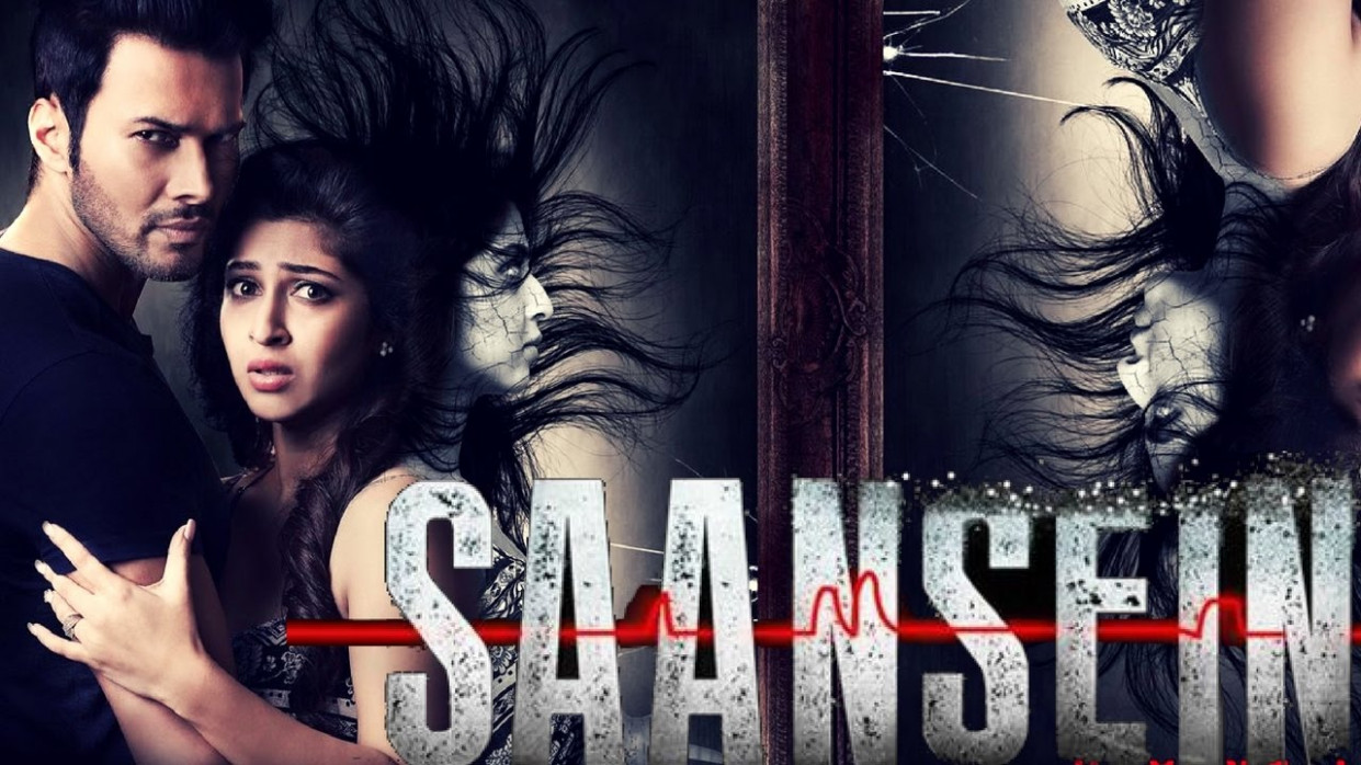 Saansein upcoming new hindi horror movie 2016 | First look ...