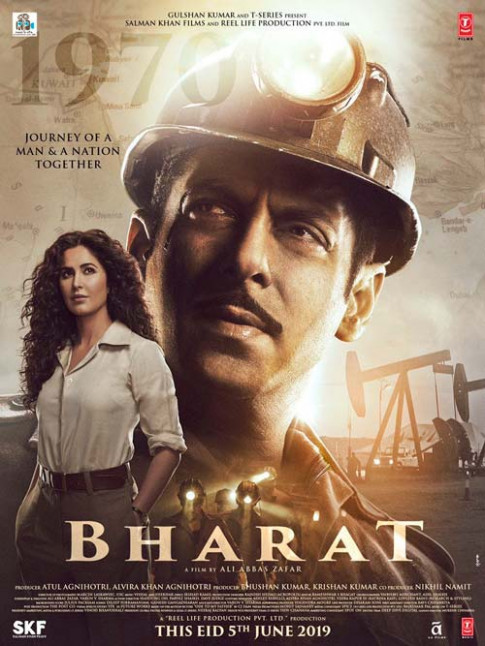 Salman introduces Bharat's 'Madam Sir' in the new poster!