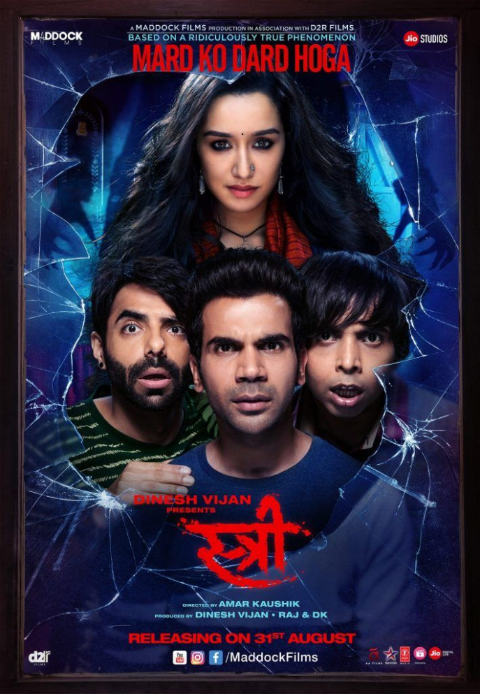 Stree 2018 | Download movies in 2019 | Hd movies download ...