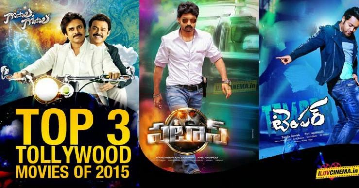 Telugu Movies 2018 Box Office Verdict Hit or Flop | Telugu ...