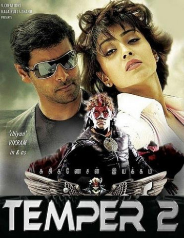 Temper 2 (Kanthaswamy) 2019 Hindi Dubbed 700MB 1CD HDRip ...