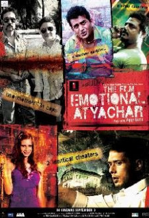 The Film Emotional Atyachar 2010 Hindi Movie Watch Online ...