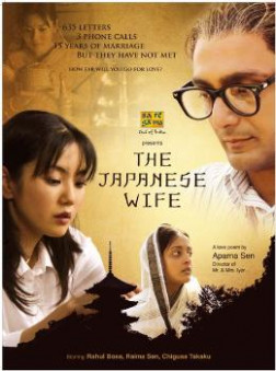 The Japanese Wife (2010) Hindi Movie DvDRip movie in ...