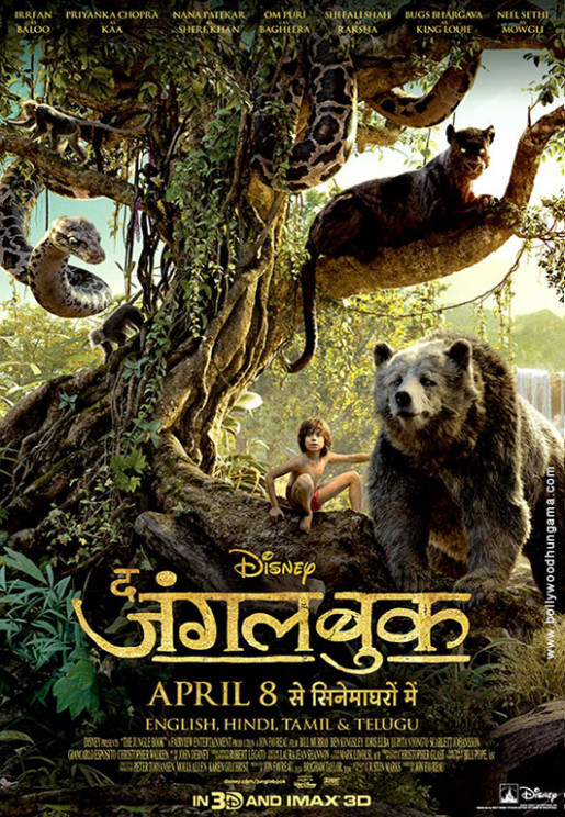 The Jungle Book (English) Movie: Reviews | Songs | Music ...