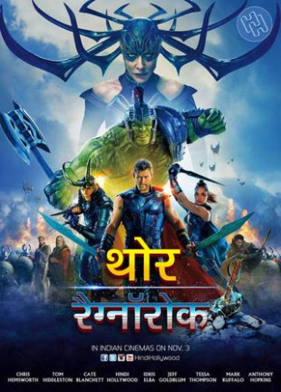 Thor Ragnarok 2017 Dual Audio Hindi 800MB HDRip 720p ESubs