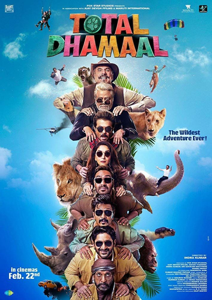 Total Dhamaal (2019) - IMDb | Film in 2019 | Hd movies ...