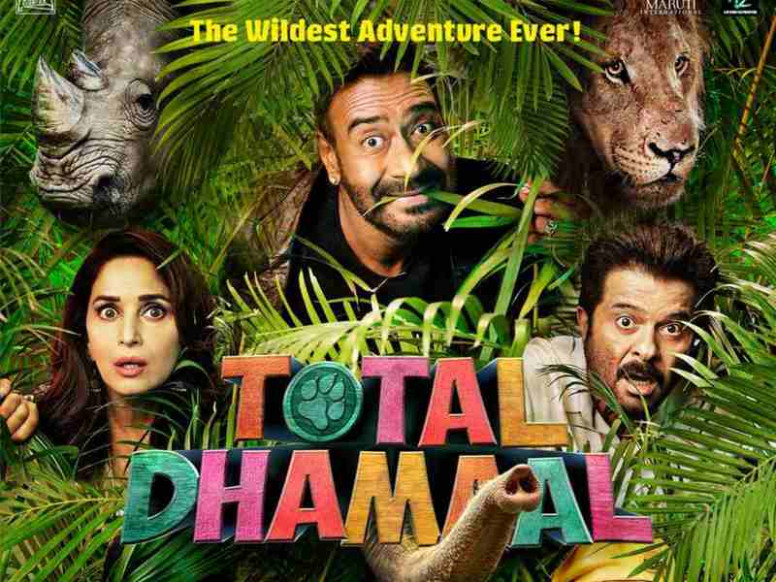 'Total Dhamaal' new poster: Ajay Devgn, Anil Kapoor ...