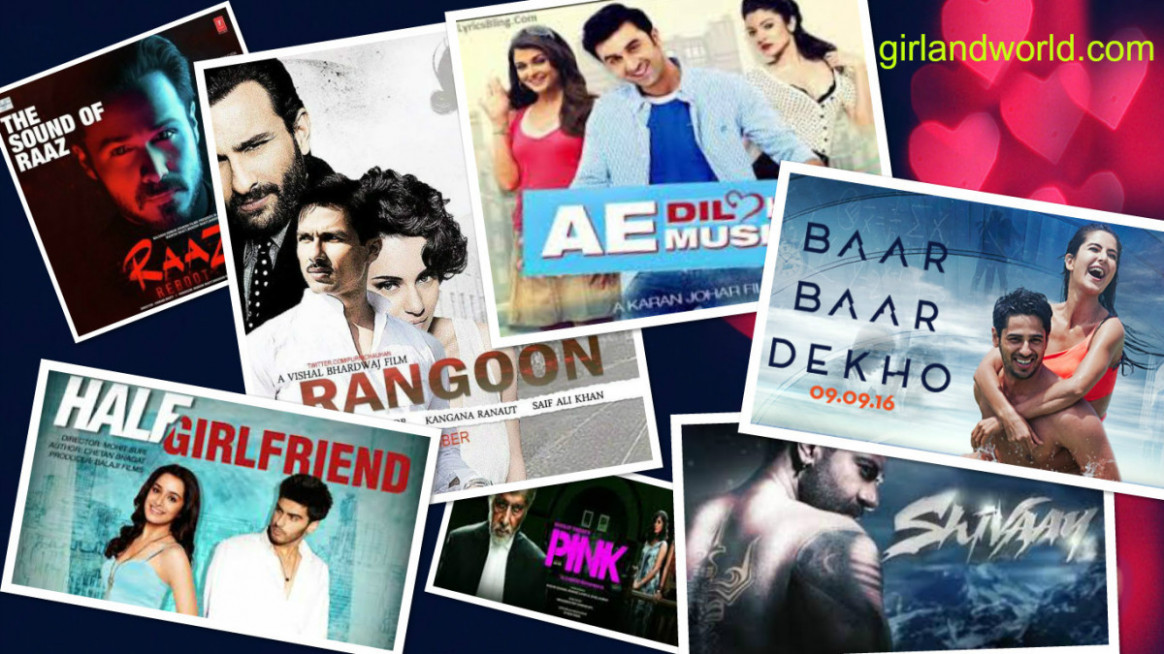 Upcoming Bollywood movies 2016 – GirlandWorld