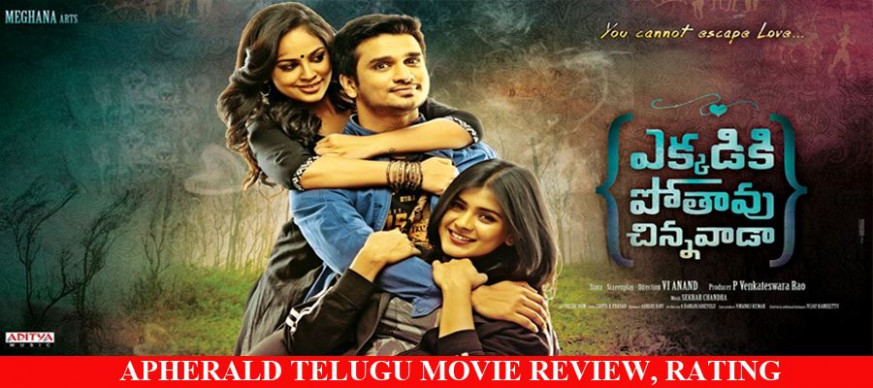Watch online free Telugu Movie 2016 Rating - buefilmi-mp3