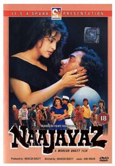 Watch Online Imtihaan 1995 Movie - Photos by Kim