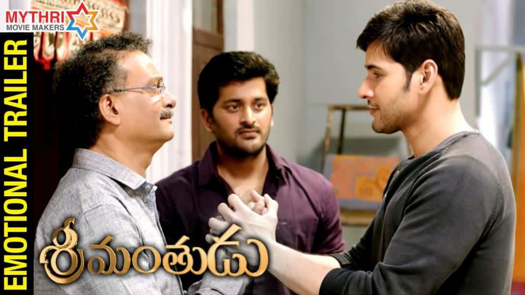 Watch: Srimanthudu Movie Official New Emotional Trailer HD