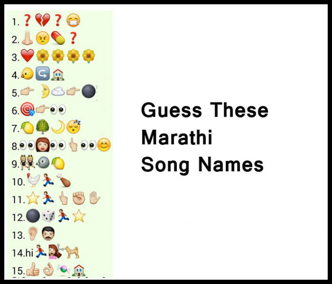 Whatsapp Puzzles: Guess These Marathi Song Names-puzzlesguru