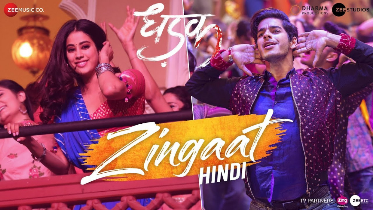 Zingaat Hindi Promo HD Video Song - Dhadak