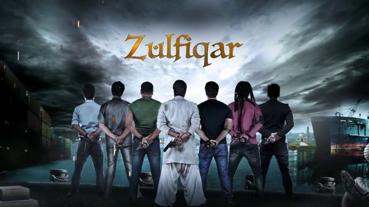 Zulfiqar (2016) Bengali Full Movie pDVDRip 500MB ...