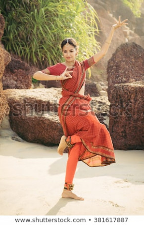 Indian Classical Dance Stock Photos, Images, & Pictures