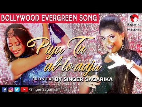 PARTY SONG  PIYA TU  BOLLYWOOD DANCE SONGS  SINGER
