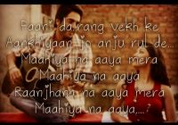 10 Best images about Hindi Lyrics Quotes on Pinterest | Om ..