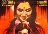100 years of Indian cinema: Top 50 hand-painted Bollywood ..