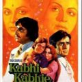 1000+ images about Old Hindi Movie Film posters on ..