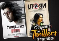 18 Tollywood Psychological Thriller Movies Of All Time ..