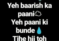196 best Hindi Lyrics Quotes images on Pinterest – bollywood songs lyrics wallpapers