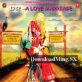 1982 – A Love Marriage (2016) Free MP3 Songs Download ..