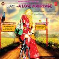 1982 – A Love Marriage (2016) Mp3 Songs – Bollywood Music – hindi bollywood marriage songs