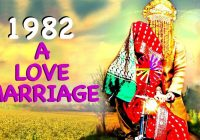 1982 A Love Marriage|Latest Bollywood Movie 2018 |New ..