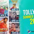2018 Summer Dhamaka With Back To Back Tollywood Films ..
