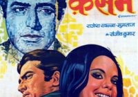 219 Best images about Classic Indian Film Posters on ..