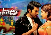 25 Highest Grossing Tollywood Movies – i tollywood movie