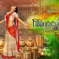 25 Highest Grossing Tollywood Movies – tollywood movies list