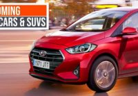 5 new cars launching in August 2019 – The Alayaran – bollywood new movie august 2019