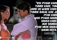 50 Bollywood Romantic Dialogues That Will Make You Fall In ..