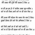 50TH MARRIAGE ANNIVERSARY QUOTES FOR PARENTS IN HINDI ..