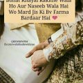 634 best shayri board images on Pinterest | Quote, A ..