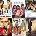 A Tale Of Two Cultures: Bollywood vs