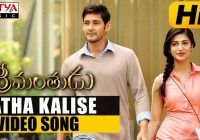 A to z telugu video songs telugu wap download  – a to z tollywood video songs