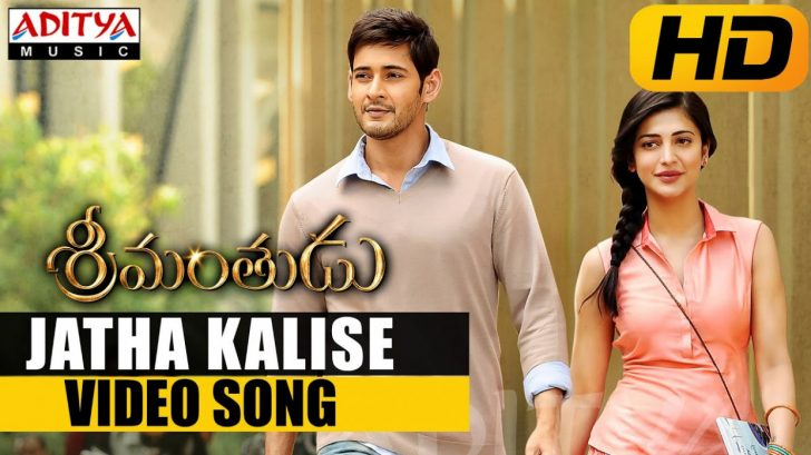 Permalink to 5 Things Your Boss Needs To Know About A To Z Tollywood Video Songs